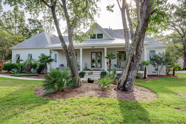 707 Airlie Road, Wilmington, NC 28403 (MLS #100188234) :: Vance Young and Associates