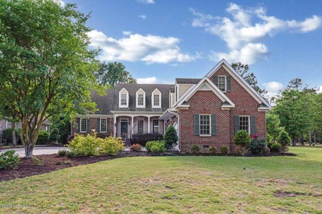 127 Pilot House Dr Drive, Wallace, NC 28466 (MLS #100188243) :: RE/MAX Elite Realty Group