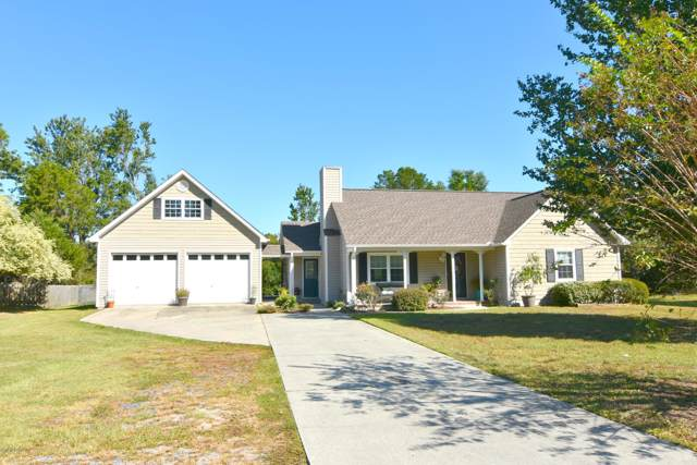 7025 Quail Woods Road, Wilmington, NC 28411 (MLS #100188508) :: The Keith Beatty Team