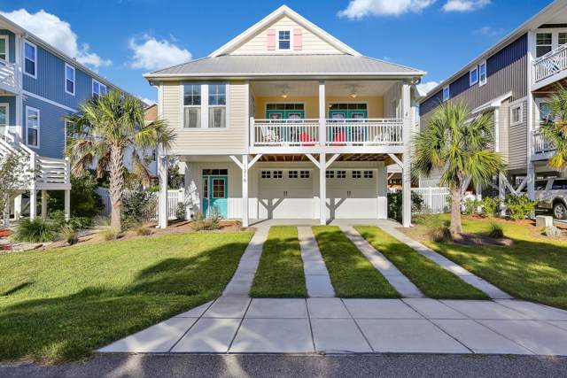 1216 Mackerel Lane, Carolina Beach, NC 28428 (MLS #100188540) :: Vance Young and Associates
