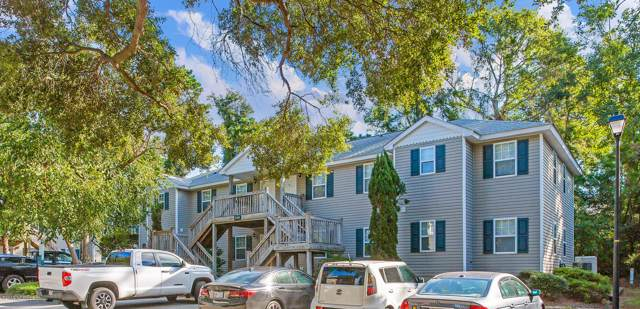 5140 Greenville Loop Road C, Wilmington, NC 28409 (MLS #100188609) :: Courtney Carter Homes