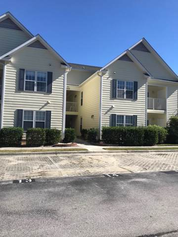5010 Hunters Trail #16, Wilmington, NC 28405 (MLS #100188682) :: The Chris Luther Team