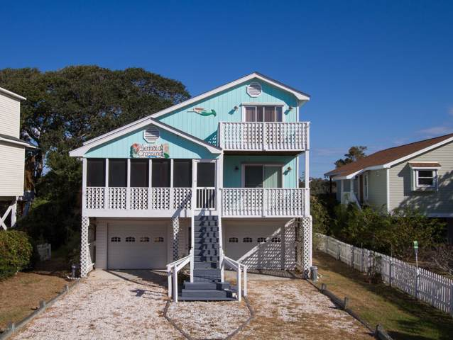 2508 Marsh Hen Drive, Oak Island, NC 28465 (MLS #100188705) :: Vance Young and Associates
