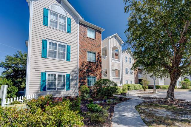 906 Litchfield Way A, Wilmington, NC 28405 (MLS #100188720) :: The Chris Luther Team