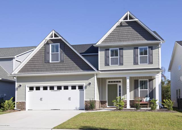 3105 S Rocklund Court, Wilmington, NC 28409 (MLS #100188752) :: RE/MAX Essential