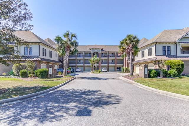 554 Grande Manor Court #208, Wilmington, NC 28405 (MLS #100188775) :: The Chris Luther Team