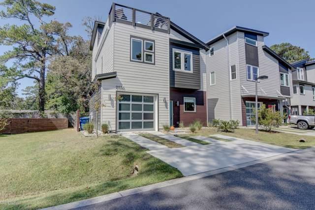 2536 Tonbo Trail, Wilmington, NC 28409 (MLS #100188780) :: CENTURY 21 Sweyer & Associates