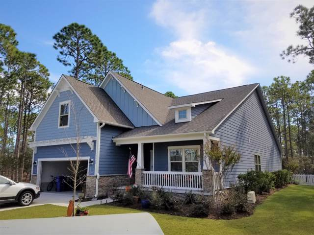 3528 Lacebark Court, Southport, NC 28461 (MLS #100188783) :: Chesson Real Estate Group