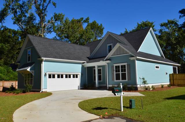 3326 Dovecote Avenue, Wilmington, NC 28409 (MLS #100188797) :: The Chris Luther Team