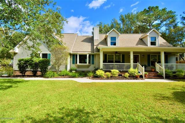 7000 Robert Ruark Drive SE, Southport, NC 28461 (MLS #100188802) :: Chesson Real Estate Group