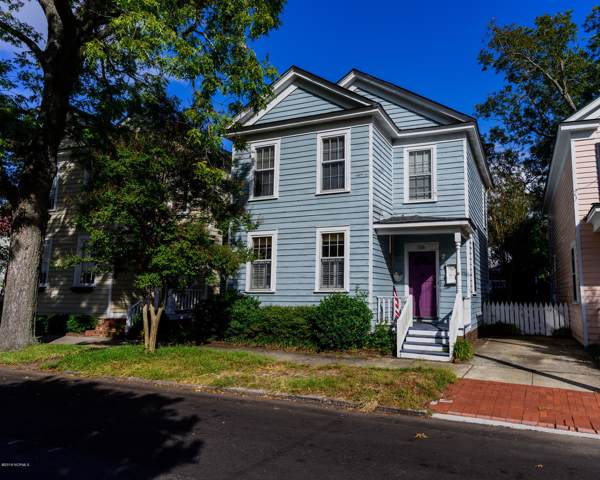 518 Metcalf Street, New Bern, NC 28560 (MLS #100188806) :: RE/MAX Essential