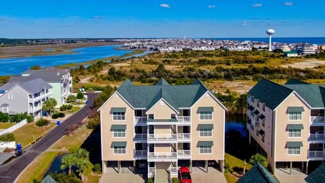 126 Via Old Sound Boulevard A, Ocean Isle Beach, NC 28469 (MLS #100188855) :: Chesson Real Estate Group