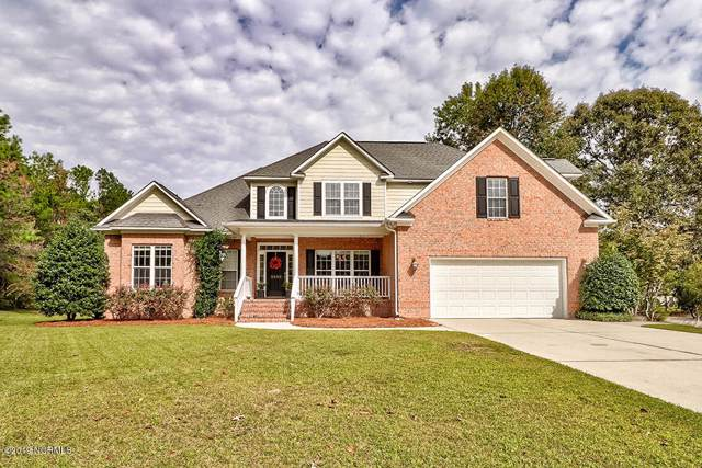 5602 Harvest Grove Lane, Wilmington, NC 28409 (MLS #100188921) :: The Chris Luther Team