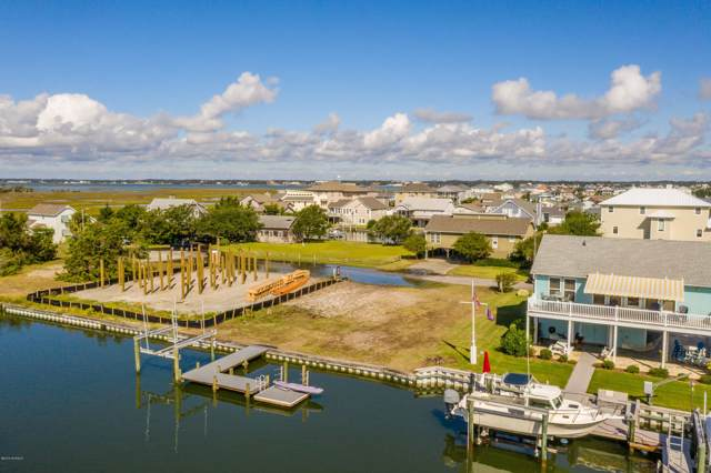 137 Sound Drive, Atlantic Beach, NC 28512 (MLS #100188937) :: Barefoot-Chandler & Associates LLC