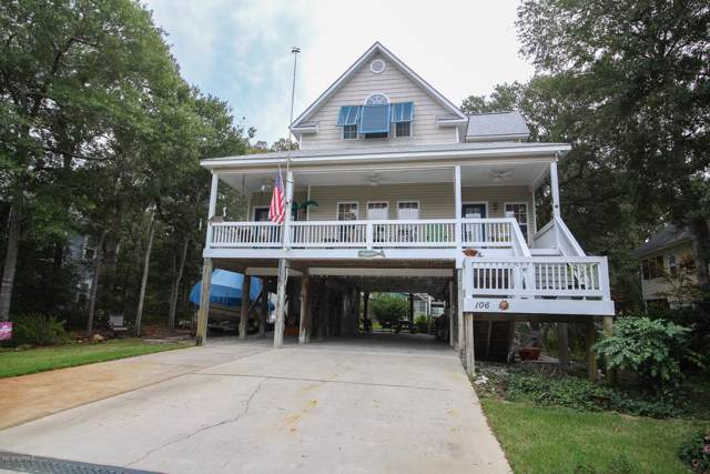 106 SE 8th Street, Oak Island, NC 28465 (MLS #100189003) :: The Chris Luther Team