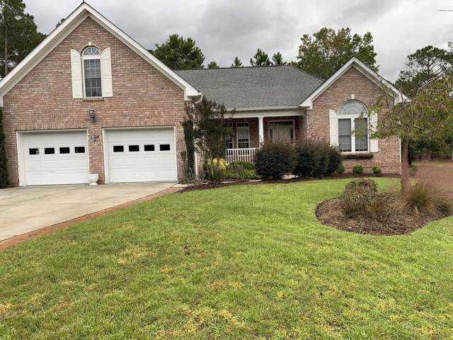 488 Kingswood Court SE, Bolivia, NC 28422 (MLS #100189070) :: The Chris Luther Team