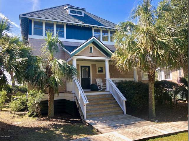24 Earl Of Craven Court B, Bald Head Island, NC 28461 (MLS #100189138) :: Courtney Carter Homes