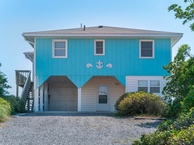 1008 S Shore Drive, Surf City, NC 28445 (MLS #100189201) :: The Keith Beatty Team