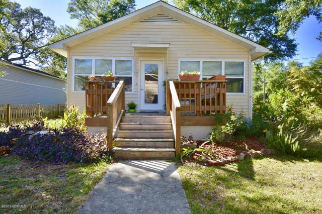 563 Roxboro Street SE, Bolivia, NC 28422 (MLS #100189312) :: Courtney Carter Homes