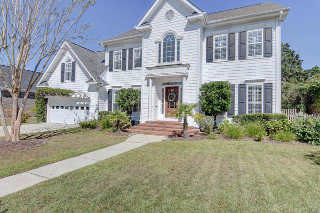 5319 Dunmore Road, Wilmington, NC 28409 (MLS #100189319) :: Courtney Carter Homes