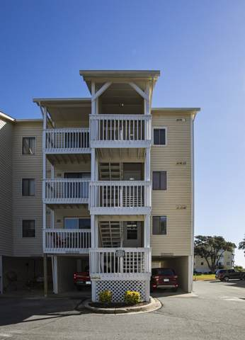 1914 Goose Creek Road SW #2101, Ocean Isle Beach, NC 28469 (MLS #100189482) :: RE/MAX Essential