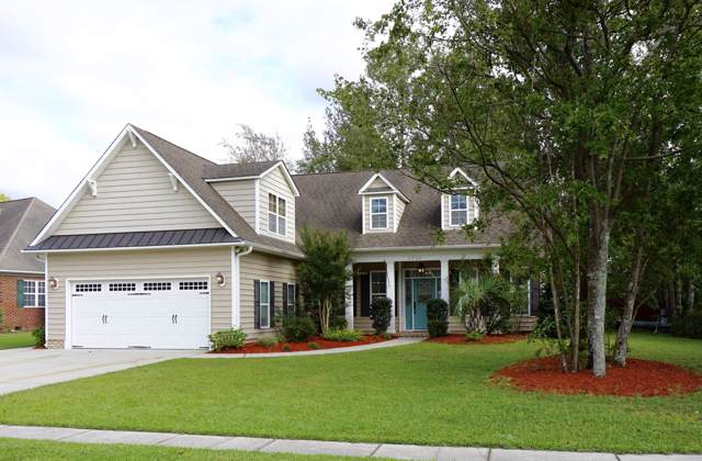 3336 Paramount Way, Wilmington, NC 28405 (MLS #100189521) :: Thirty 4 North Properties Group