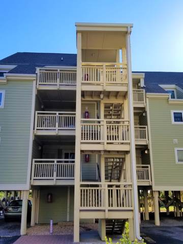 1000 Caswell Beach Road #1305, Oak Island, NC 28465 (MLS #100189646) :: The Bob Williams Team