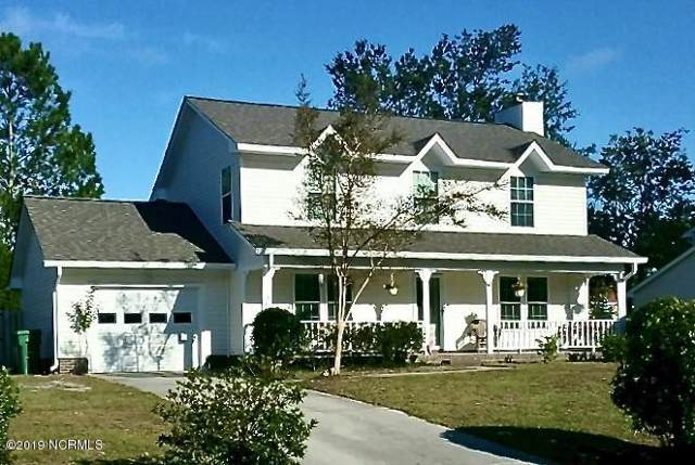 1426 Setter Court, Wilmington, NC 28411 (MLS #100189652) :: Vance Young and Associates