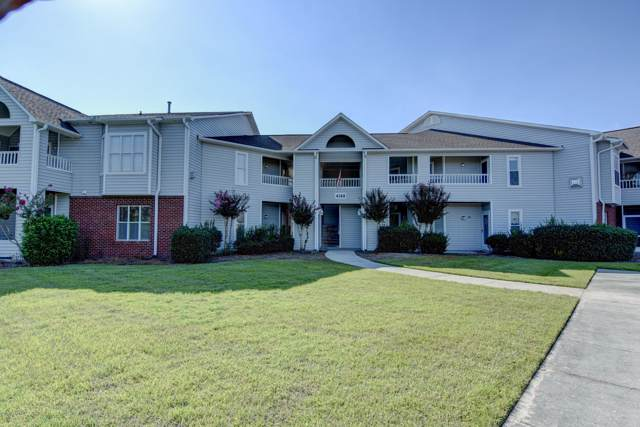 4168 Breezewood Drive #201, Wilmington, NC 28412 (MLS #100189708) :: Vance Young and Associates