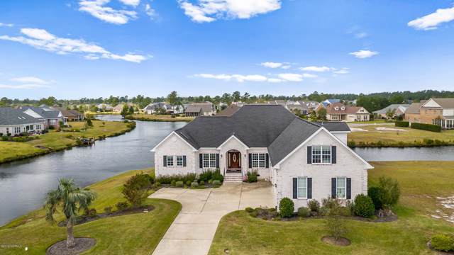 980 Woodwind Drive, Leland, NC 28451 (MLS #100189926) :: RE/MAX Elite Realty Group