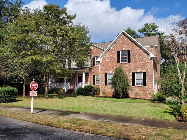 1601 Sound Watch Drive, Wilmington, NC 28409 (MLS #100189951) :: The Keith Beatty Team