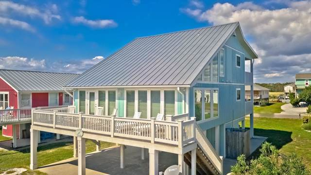 1018 W Beach Drive, Oak Island, NC 28465 (MLS #100189999) :: Donna & Team New Bern
