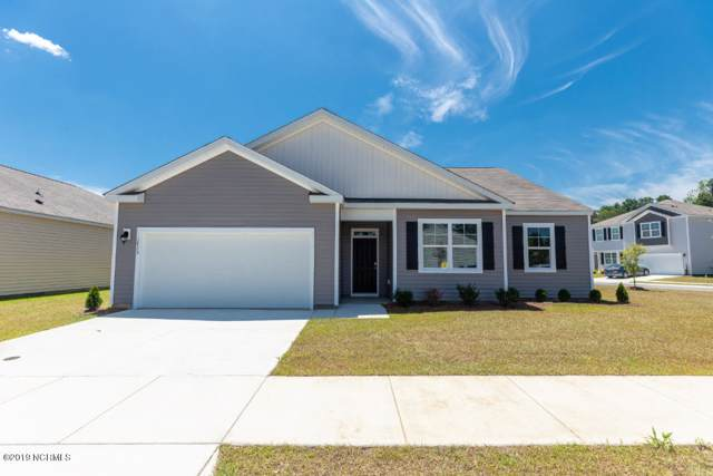 7025 Oxbow Loop Lot 18, Wilmington, NC 28411 (MLS #100190101) :: The Chris Luther Team