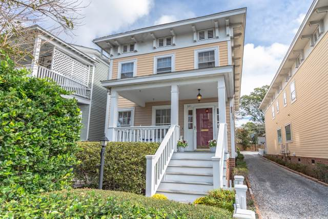 521 S Front Street, Wilmington, NC 28401 (MLS #100190432) :: The Keith Beatty Team