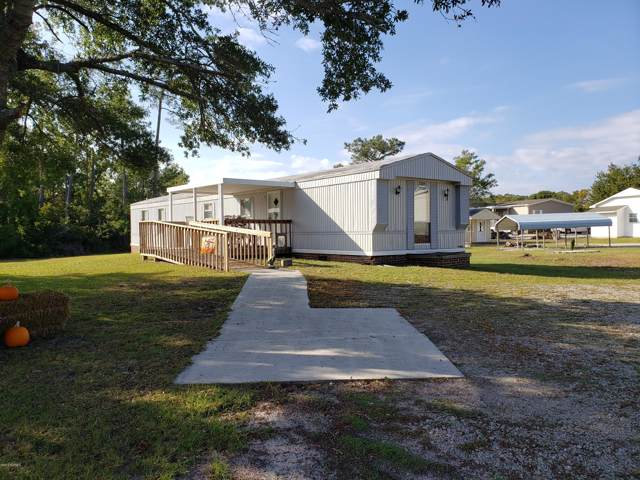 204 Sea Horse Drive, Swansboro, NC 28584 (MLS #100190725) :: Courtney Carter Homes