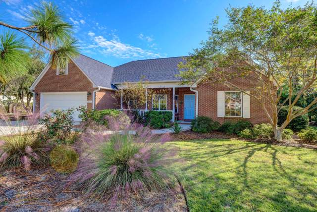 8733 Sedgley Drive, Wilmington, NC 28412 (MLS #100190790) :: RE/MAX Essential