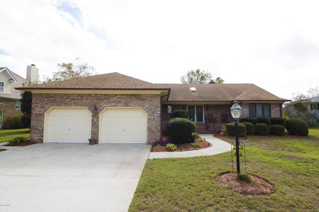 223 Club Court, Wilmington, NC 28412 (MLS #100190890) :: RE/MAX Essential