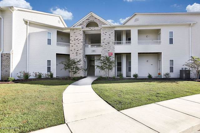 205 Fullford Lane #204, Wilmington, NC 28412 (MLS #100191042) :: The Chris Luther Team