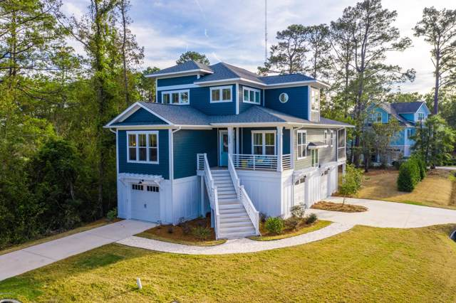 1300 Tidalwalk Drive, Wilmington, NC 28409 (MLS #100191129) :: Donna & Team New Bern