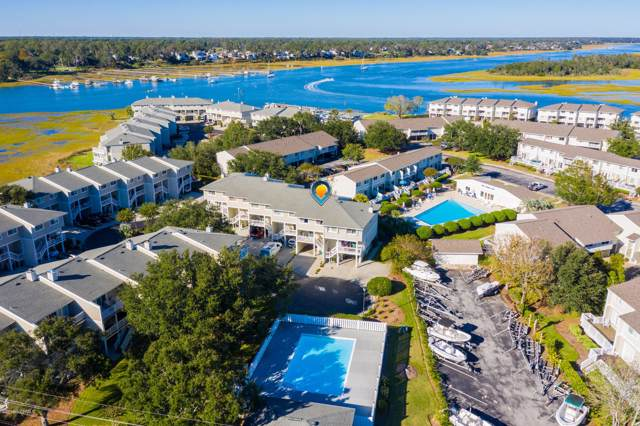 117 Lees Cut Lane, Wrightsville Beach, NC 28480 (MLS #100191147) :: Vance Young and Associates