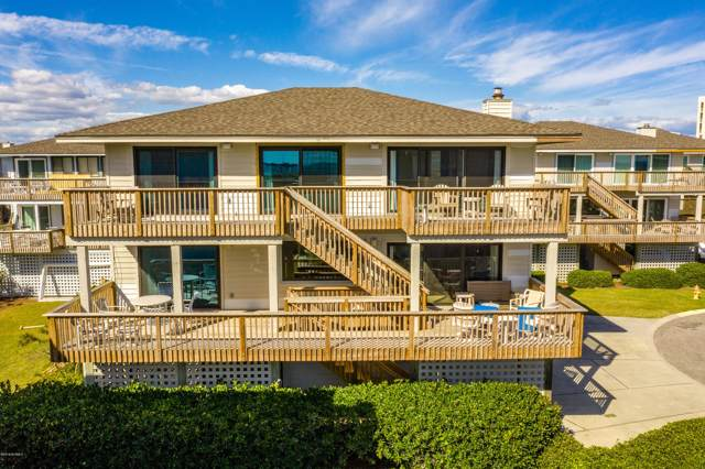 13 Sea Oats Lane #13, Wrightsville Beach, NC 28480 (MLS #100191189) :: The Chris Luther Team