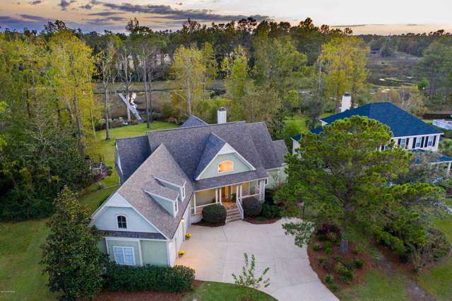 7316 Fisherman Creek Drive, Wilmington, NC 28405 (MLS #100191246) :: The Tingen Team- Berkshire Hathaway HomeServices Prime Properties
