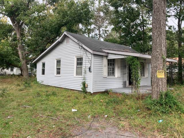 15 Montgomery Avenue, Wilmington, NC 28405 (MLS #100191280) :: RE/MAX Essential