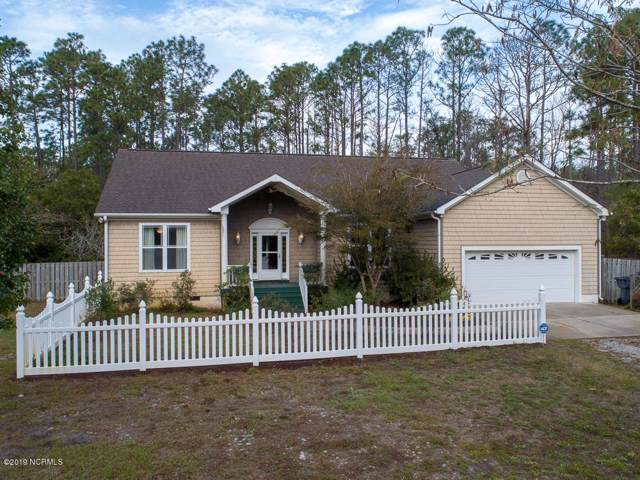 1661 Reidsville Road, Southport, NC 28461 (MLS #100191289) :: The Chris Luther Team