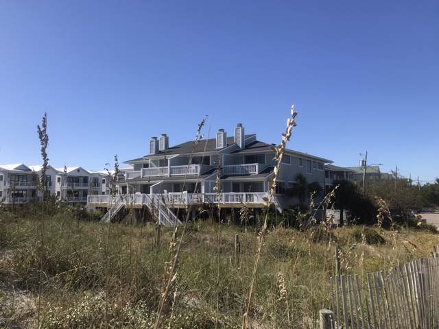 14 B Shearwater Street Share A, Wrightsville Beach, NC 28480 (MLS #100191499) :: The Chris Luther Team