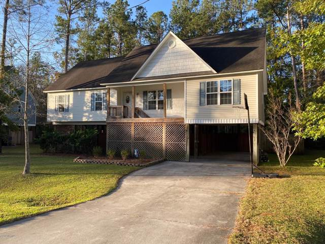 443 Motts Creek Road, Wilmington, NC 28412 (MLS #100191704) :: RE/MAX Essential