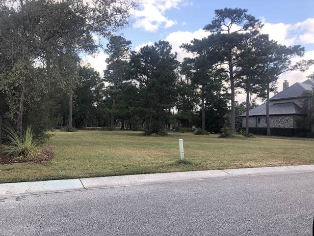 2025 Montrose Lane, Wilmington, NC 28405 (MLS #100191707) :: The Bob Williams Team