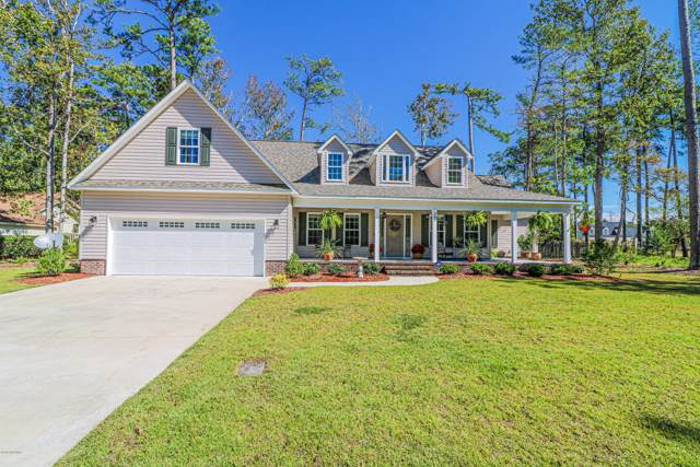 402 Hillcrest Drive, Morehead City, NC 28557 (MLS #100191800) :: RE/MAX Essential
