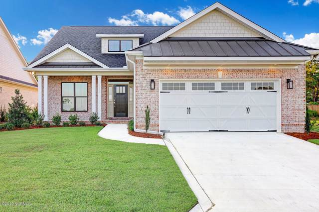8108 Barstow Lane, Wilmington, NC 28411 (MLS #100191803) :: RE/MAX Essential