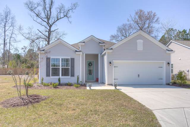 559 Esthwaite Drive SE, Leland, NC 28451 (MLS #100191882) :: CENTURY 21 Sweyer & Associates